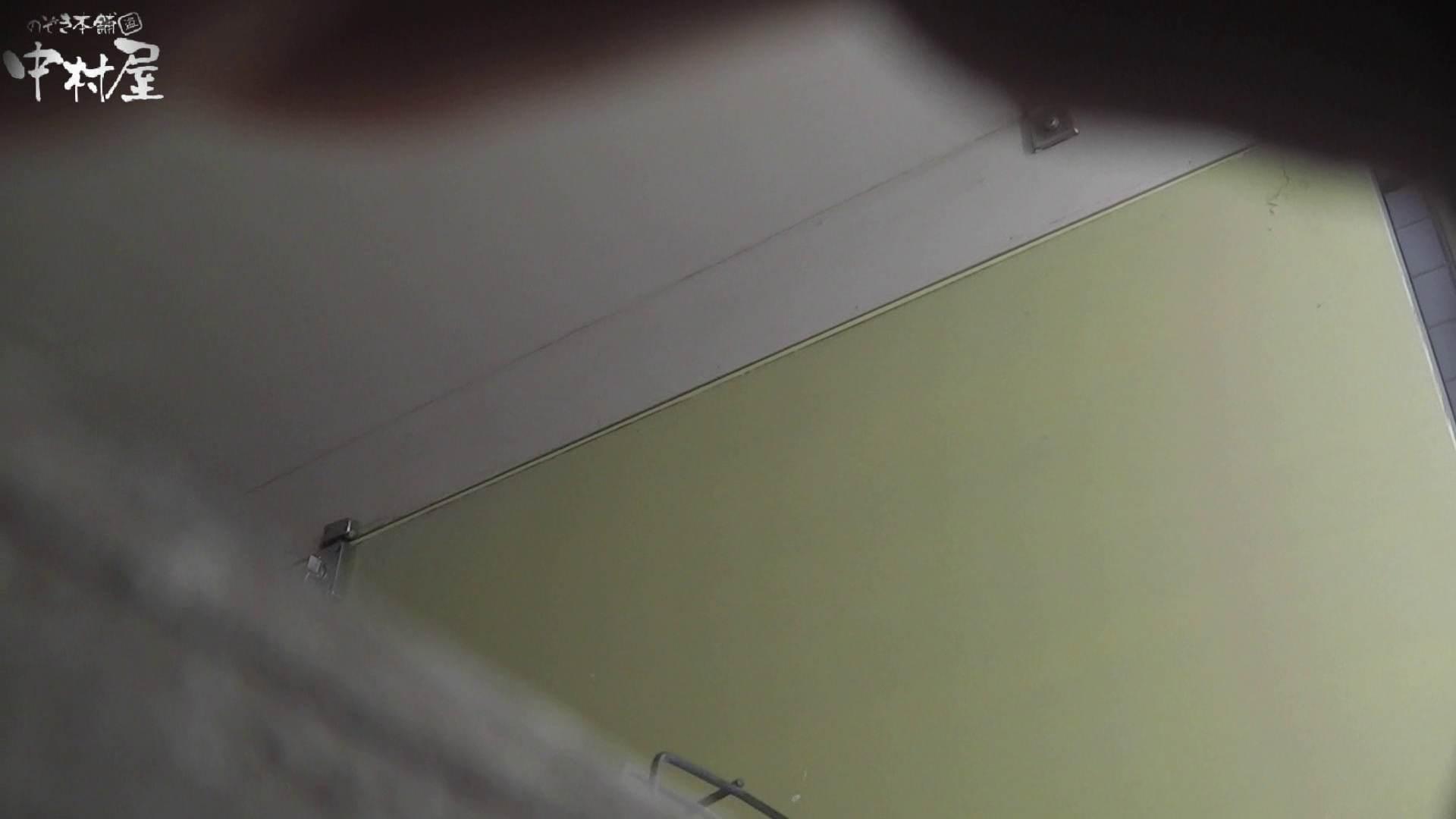 盗撮おまんこ|vol.43 命がけ潜伏洗面所! 黄色いTシャツの桃尻さん|のぞき本舗 中村屋