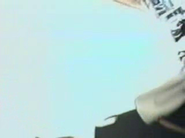 盗撮おまんこ|高画質版! 2005年ストリートNo.3|のぞき本舗 中村屋