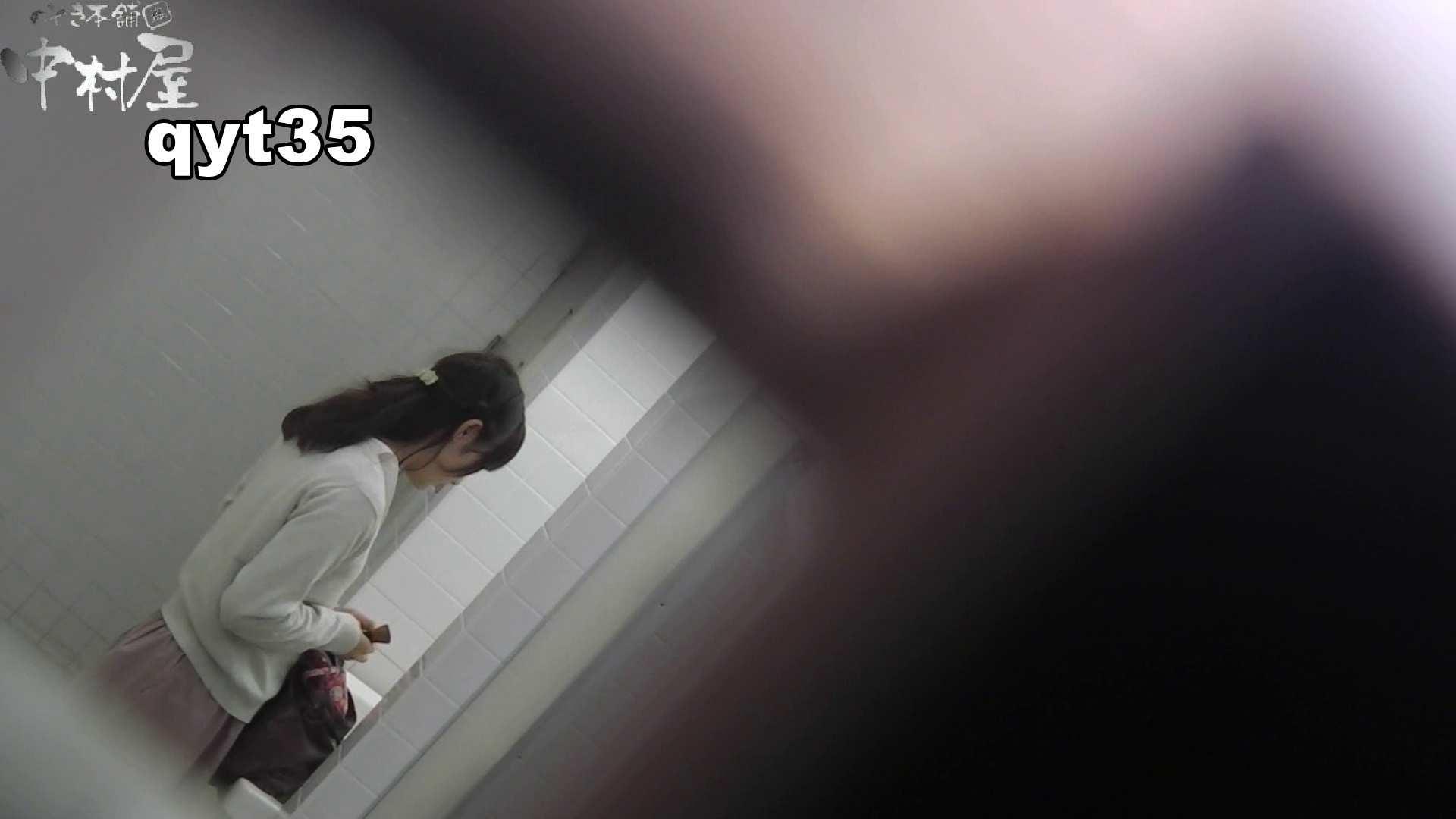 盗撮おまんこ 【お銀さんの「洗面所突入レポート!!」】お銀さんの「洗面所突入レポート!!」 vol.35 広げると出ます のぞき本舗 中村屋