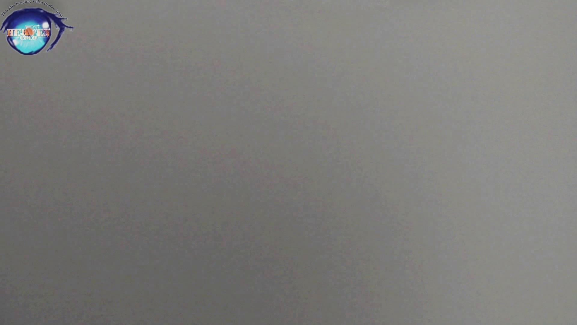 盗撮おまんこ|お銀さんの「洗面所突入レポート!!」vol.66 シリーズ最多美女数 前編|のぞき本舗 中村屋