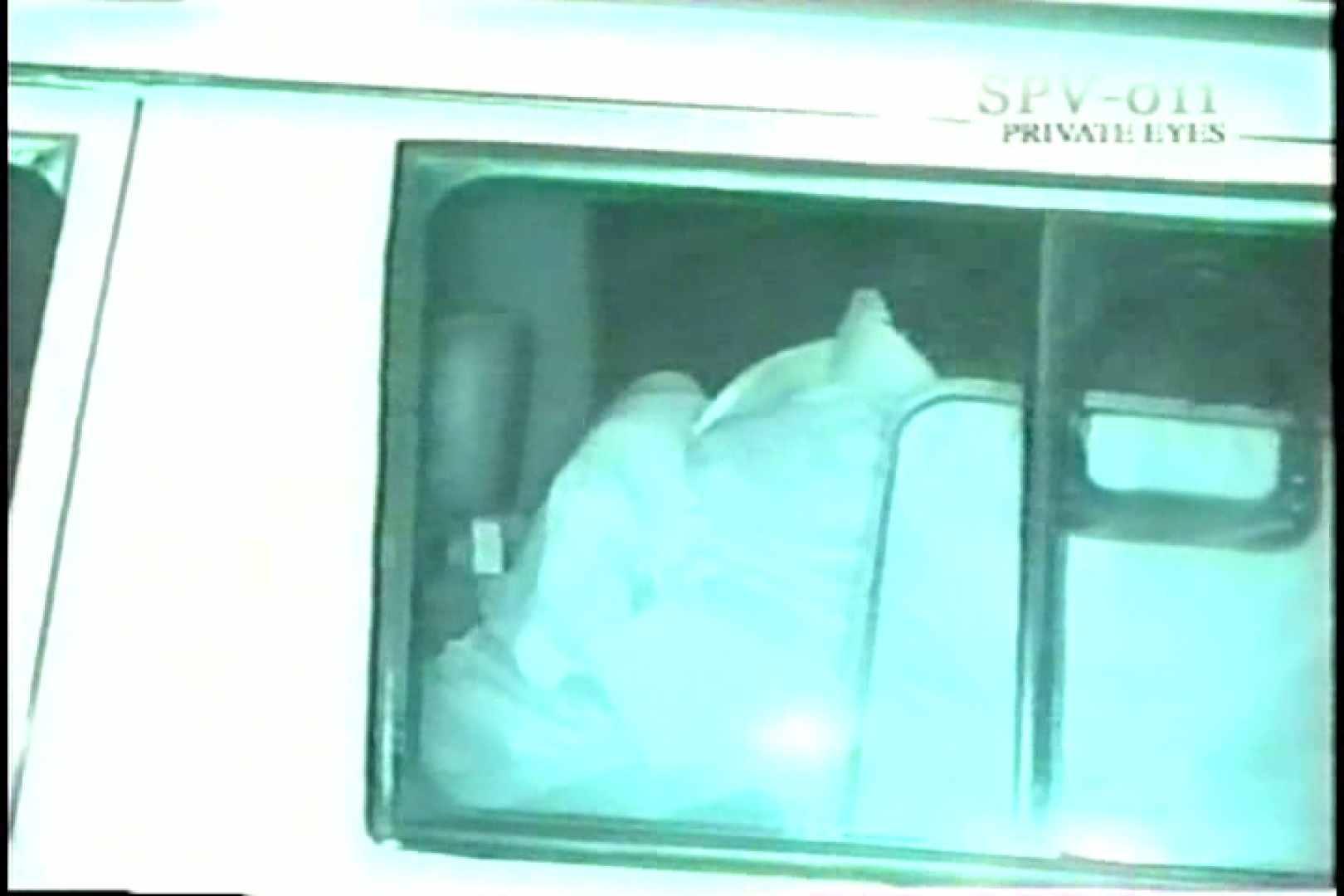 盗撮おまんこ|高画質版!SPD-011 盗撮 カーセックス黙示録 (VHS)|のぞき本舗 中村屋