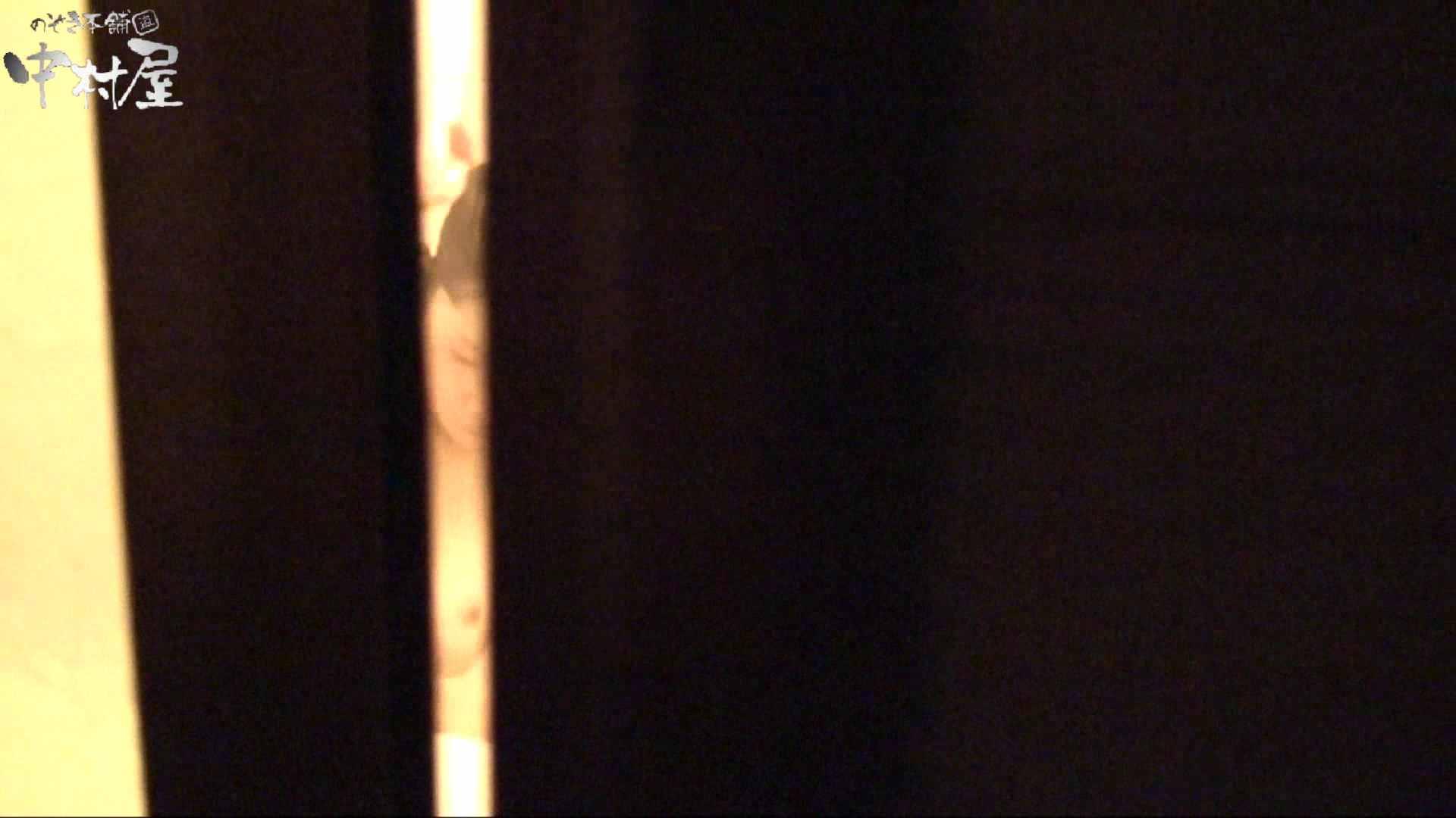 盗撮おまんこ 民家風呂専門盗撮師の超危険映像 vol.025 のぞき本舗 中村屋