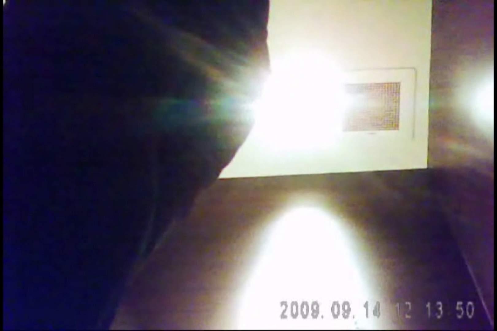 盗撮おまんこ|亀さんかわや VIPバージョン! vol.13|のぞき本舗 中村屋