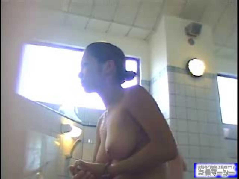盗撮おまんこ 舞い降りた天女達洗い場編vol.3 のぞき本舗 中村屋