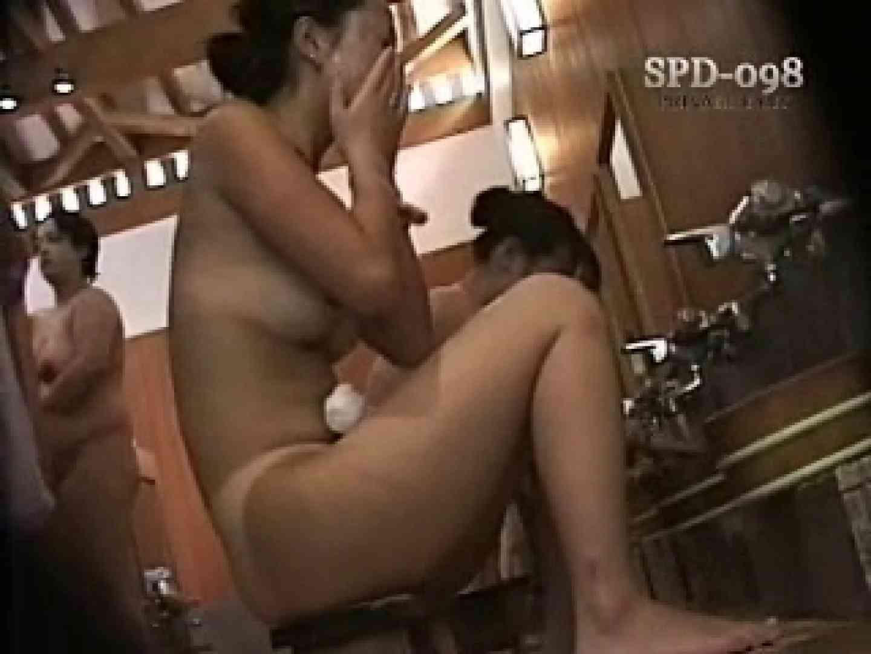 盗撮おまんこ|盗 湯めぐり弐 spd-098|のぞき本舗 中村屋