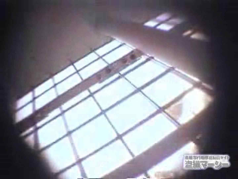 盗撮おまんこ|●罪ビデオ|のぞき本舗 中村屋
