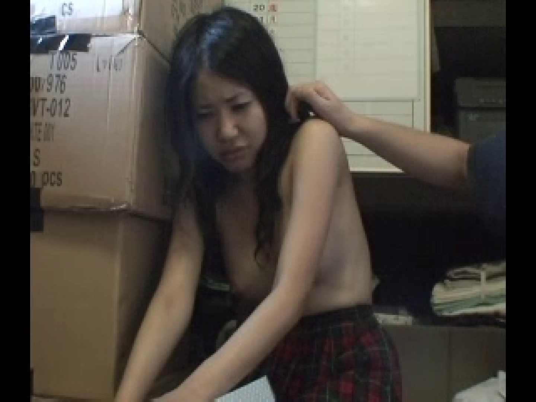 盗撮おまんこ 万引き制服女子 折檻調教vol.2 のぞき本舗 中村屋