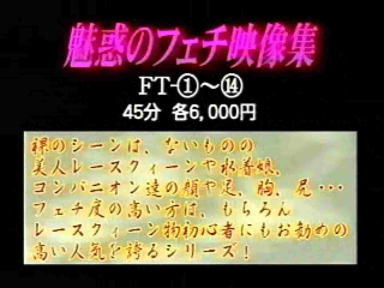 盗撮おまんこ|1999ジパングカタログビデオ03.mpg|のぞき本舗 中村屋