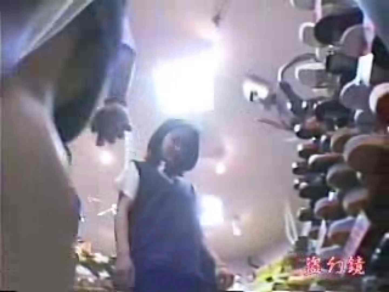 盗撮おまんこ 素晴らしき靴屋の世界 vol.04 のぞき本舗 中村屋
