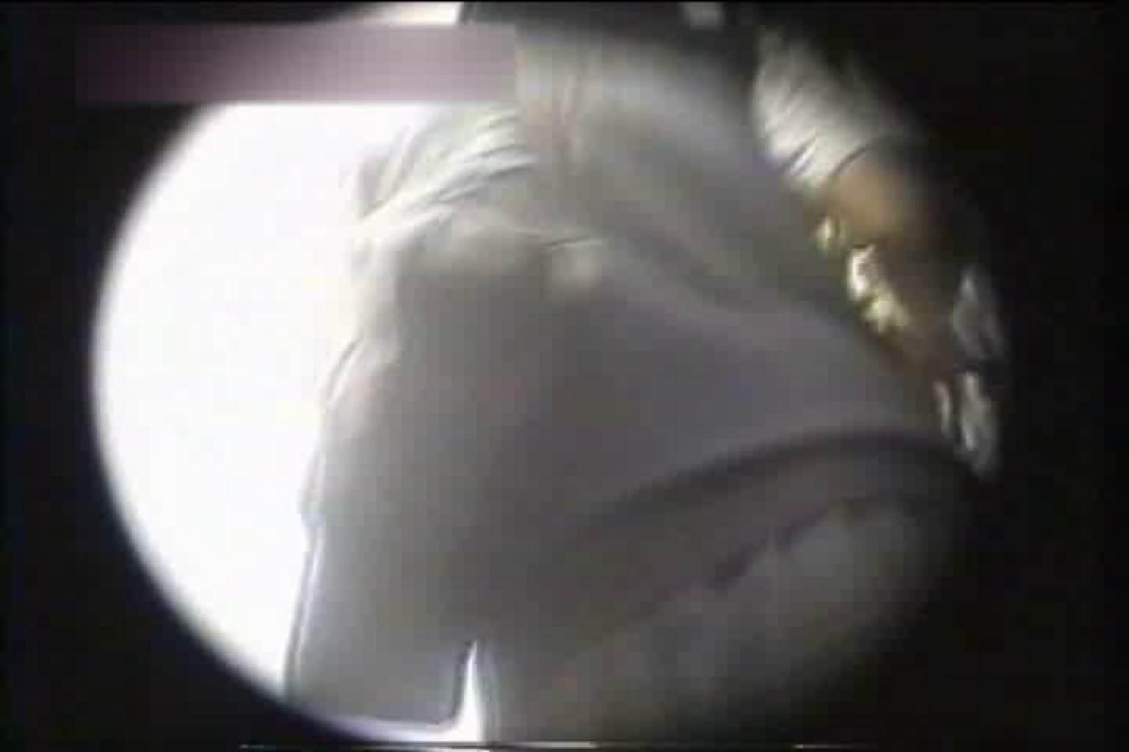 盗撮おまんこ|追跡撮!!ヤングギャルのシークレットゾーン♪vol.2|のぞき本舗 中村屋