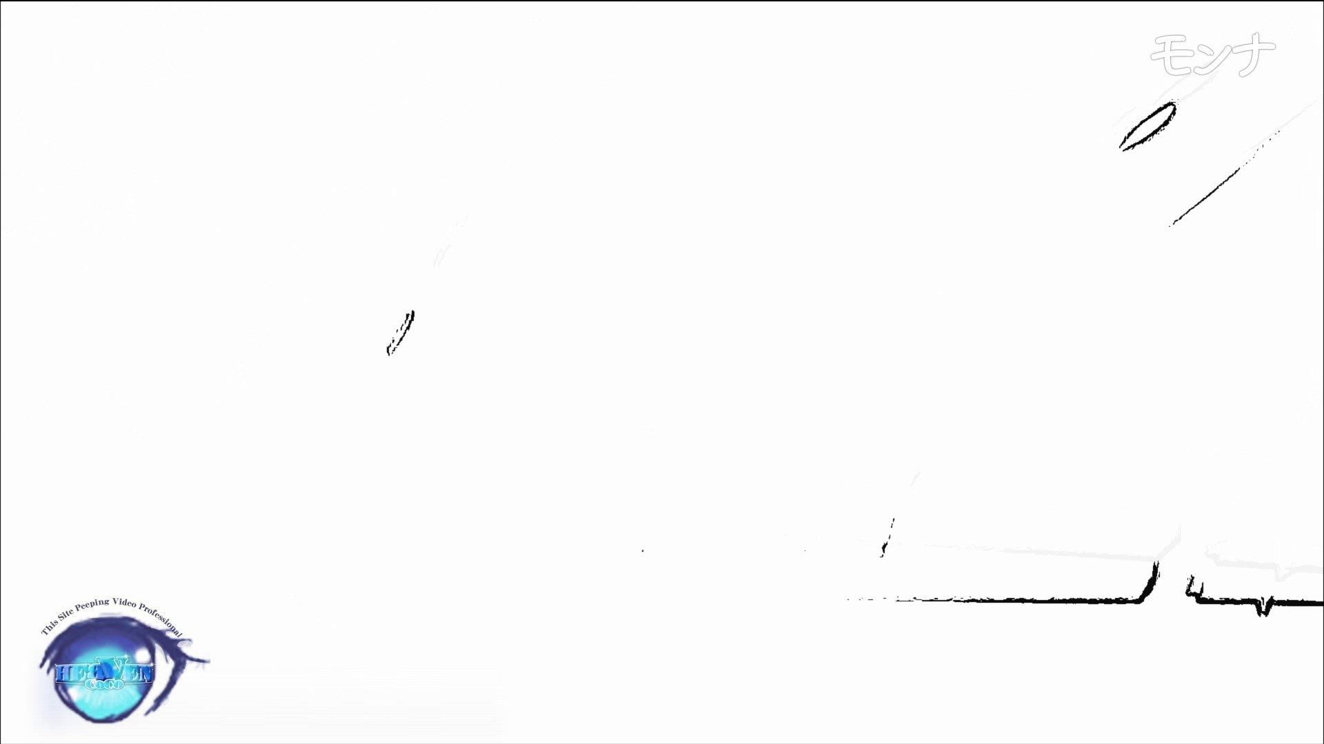 盗撮おまんこ 美しい日本の未来 No.88 後編 のぞき本舗 中村屋