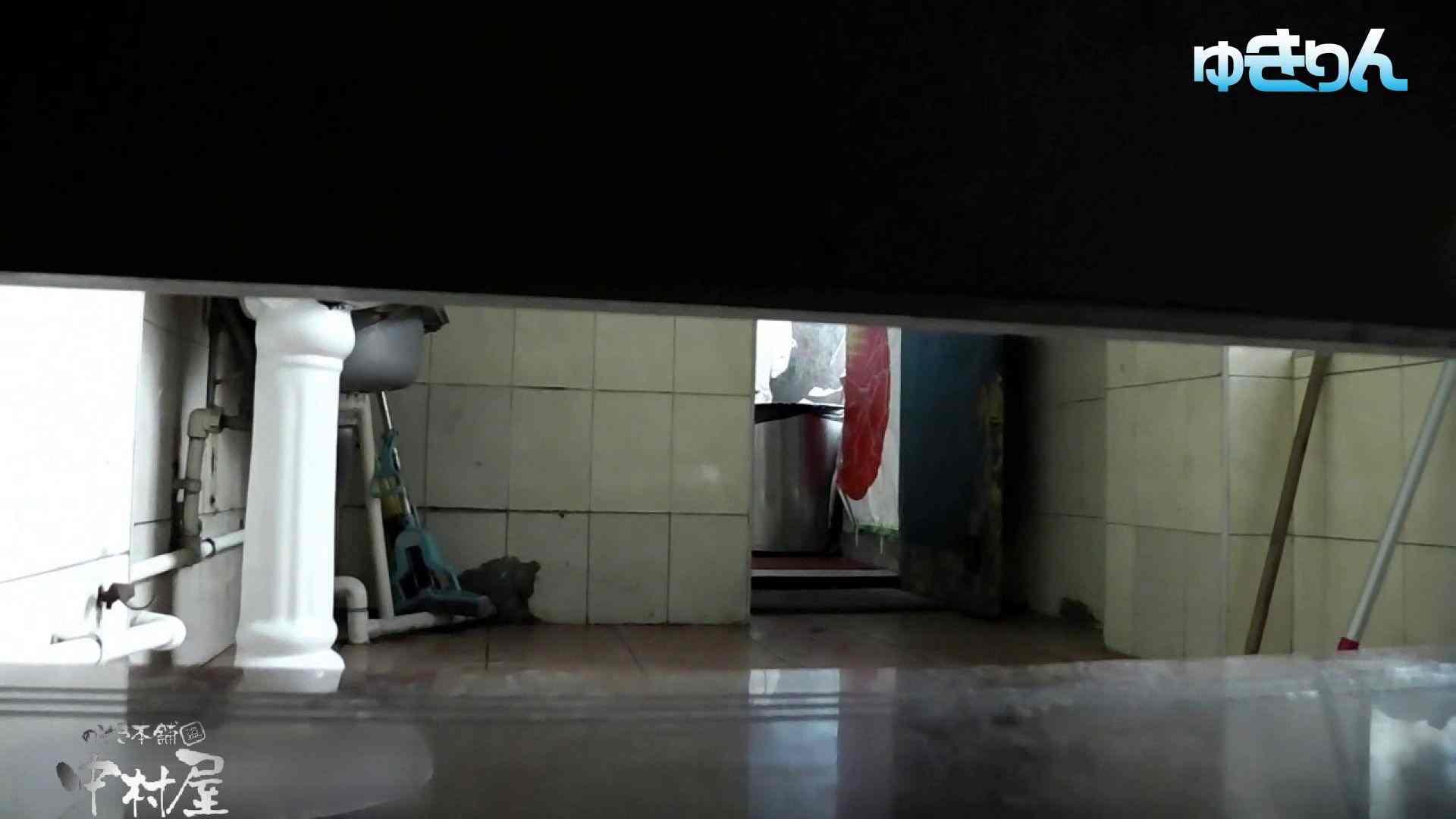 盗撮おまんこ|世界の射窓から~ステーション編~vol65おみ足ご覧になって、感じるでしょう?|のぞき本舗 中村屋