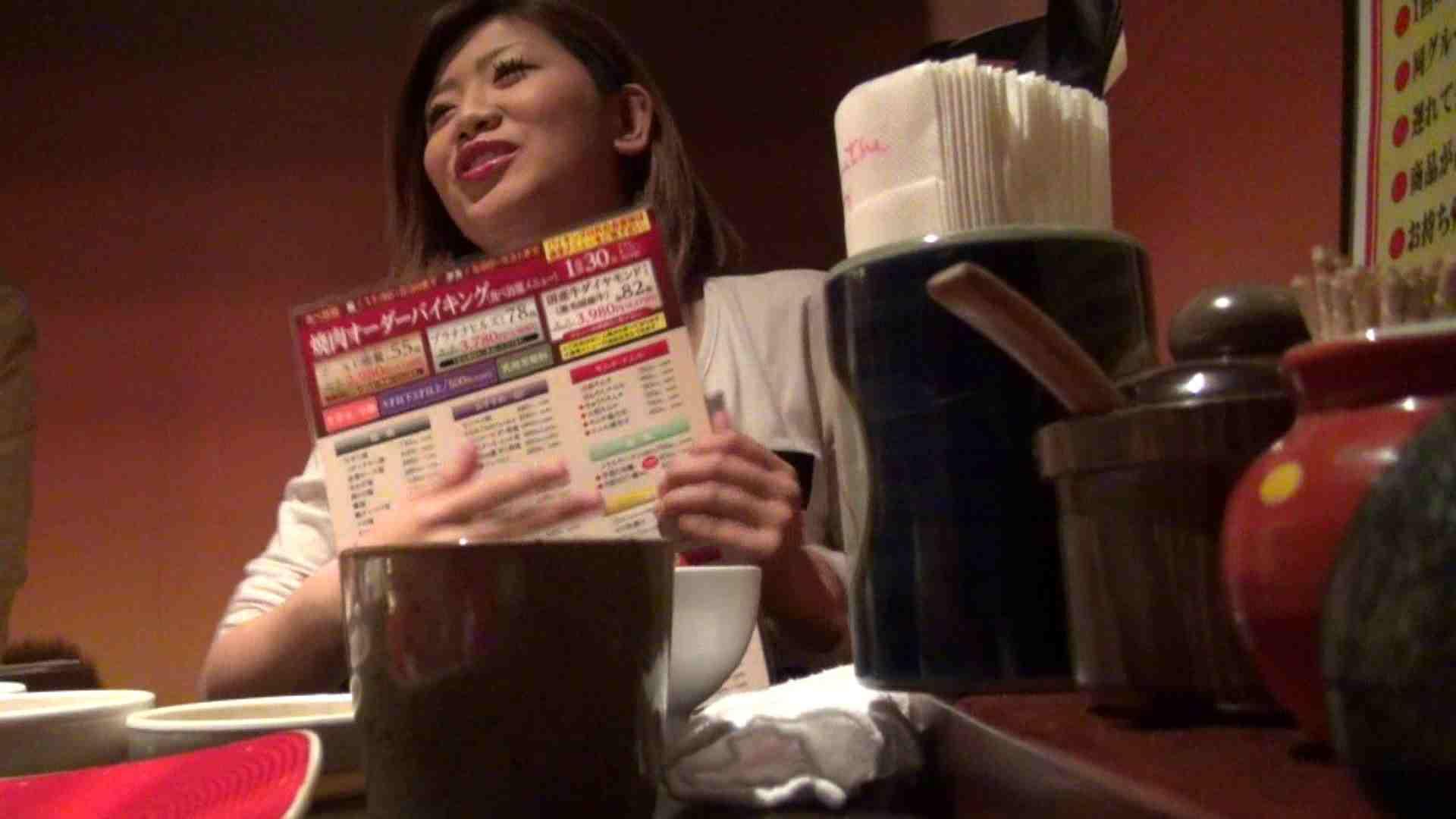 【出会い01】大助さんMちゃんと食事会 友人 | 悪戯  74連発 3