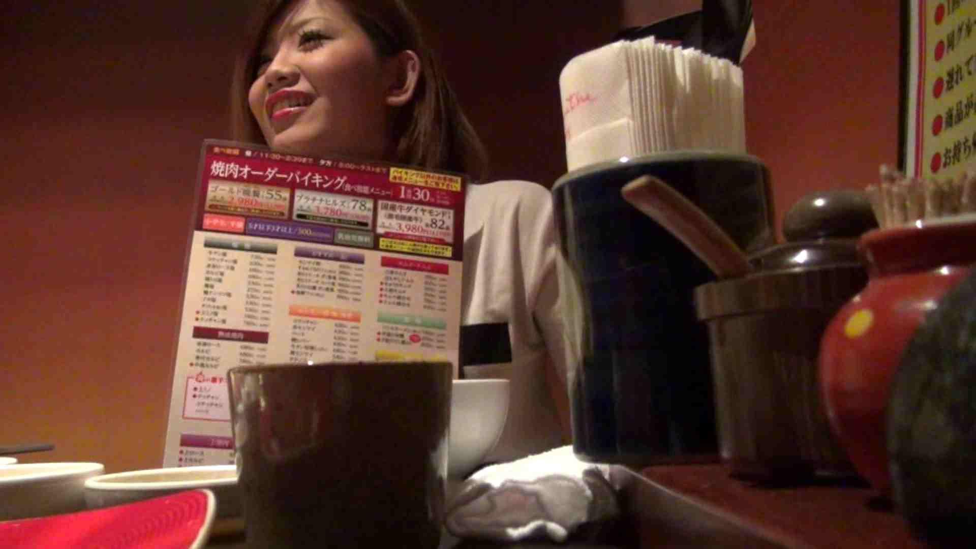 【出会い01】大助さんMちゃんと食事会 友人 | 悪戯  74連発 8