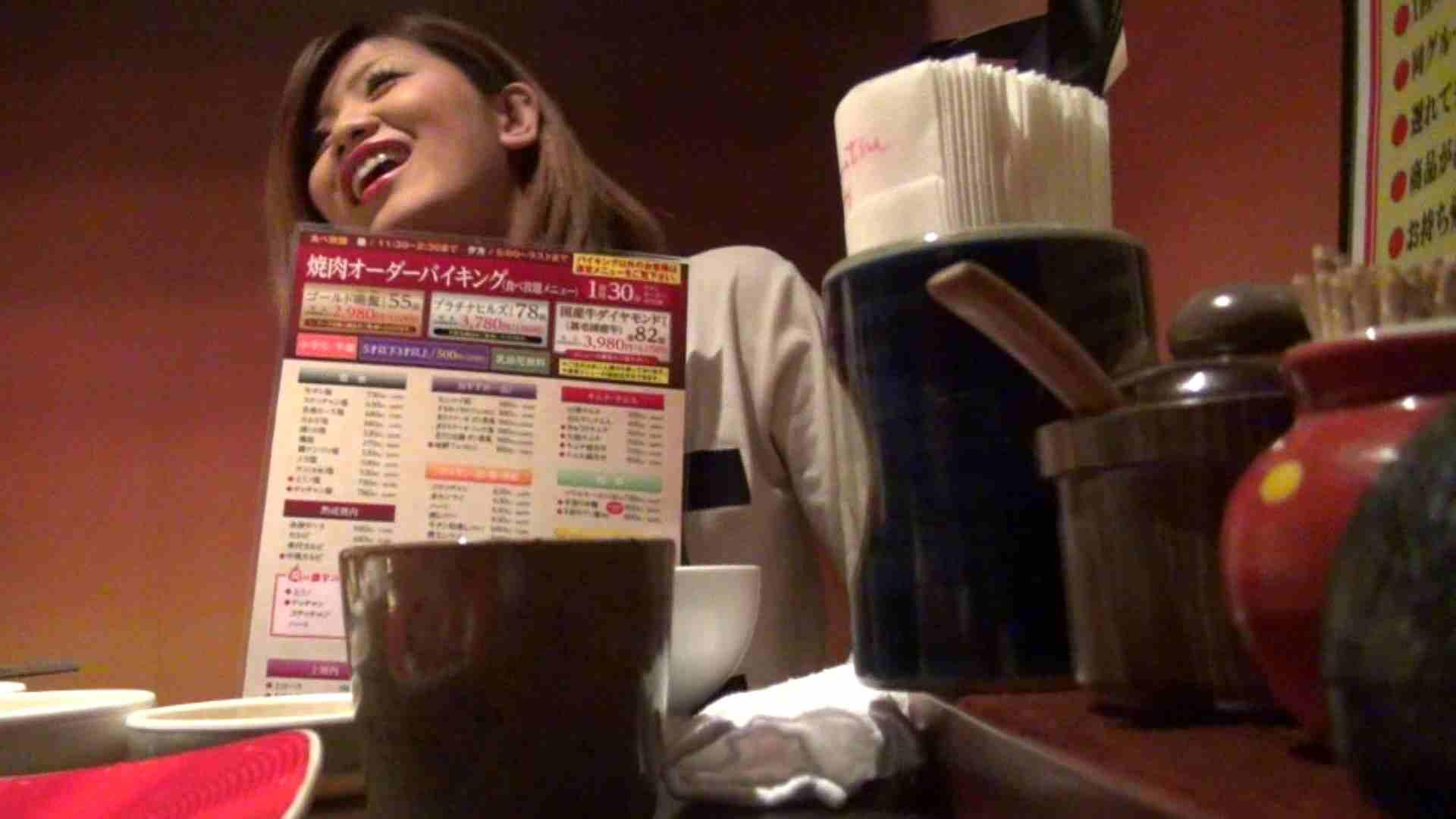 【出会い01】大助さんMちゃんと食事会 友人 | 悪戯  74連発 9