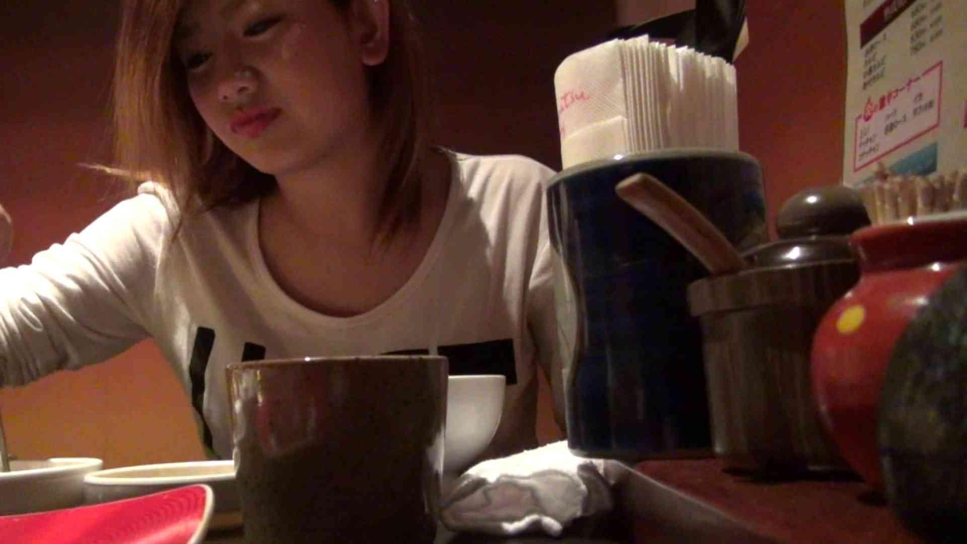 【出会い01】大助さんMちゃんと食事会 友人 | 悪戯  74連発 13