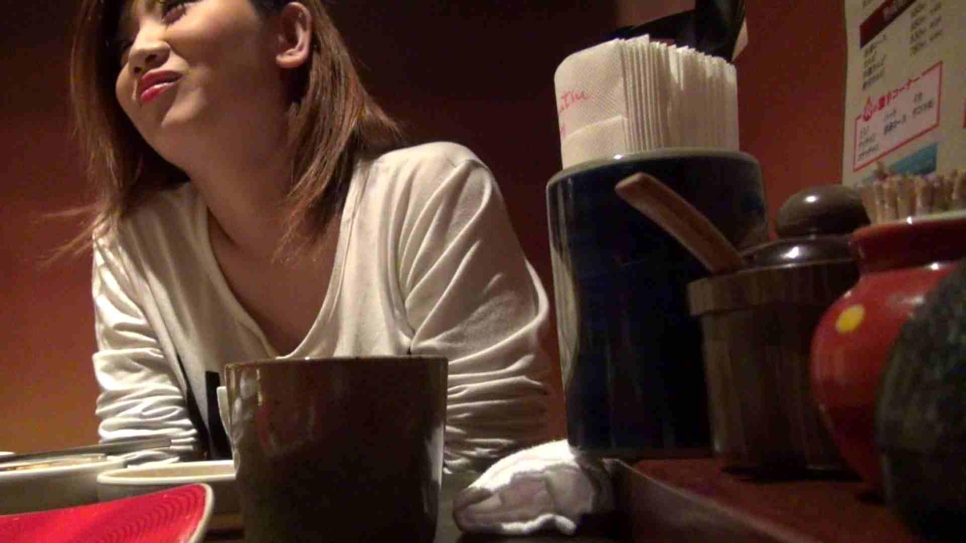 【出会い01】大助さんMちゃんと食事会 友人 | 悪戯  74連発 25
