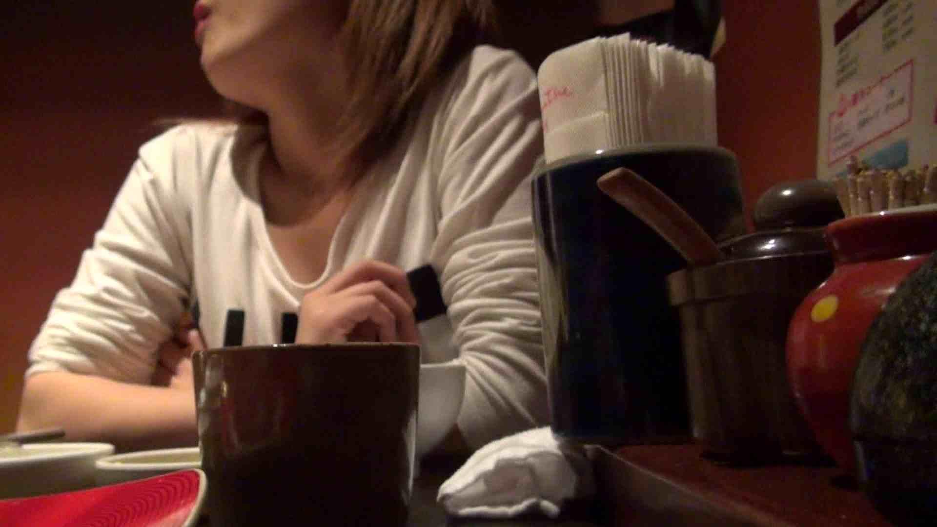 【出会い01】大助さんMちゃんと食事会 友人 | 悪戯  74連発 27