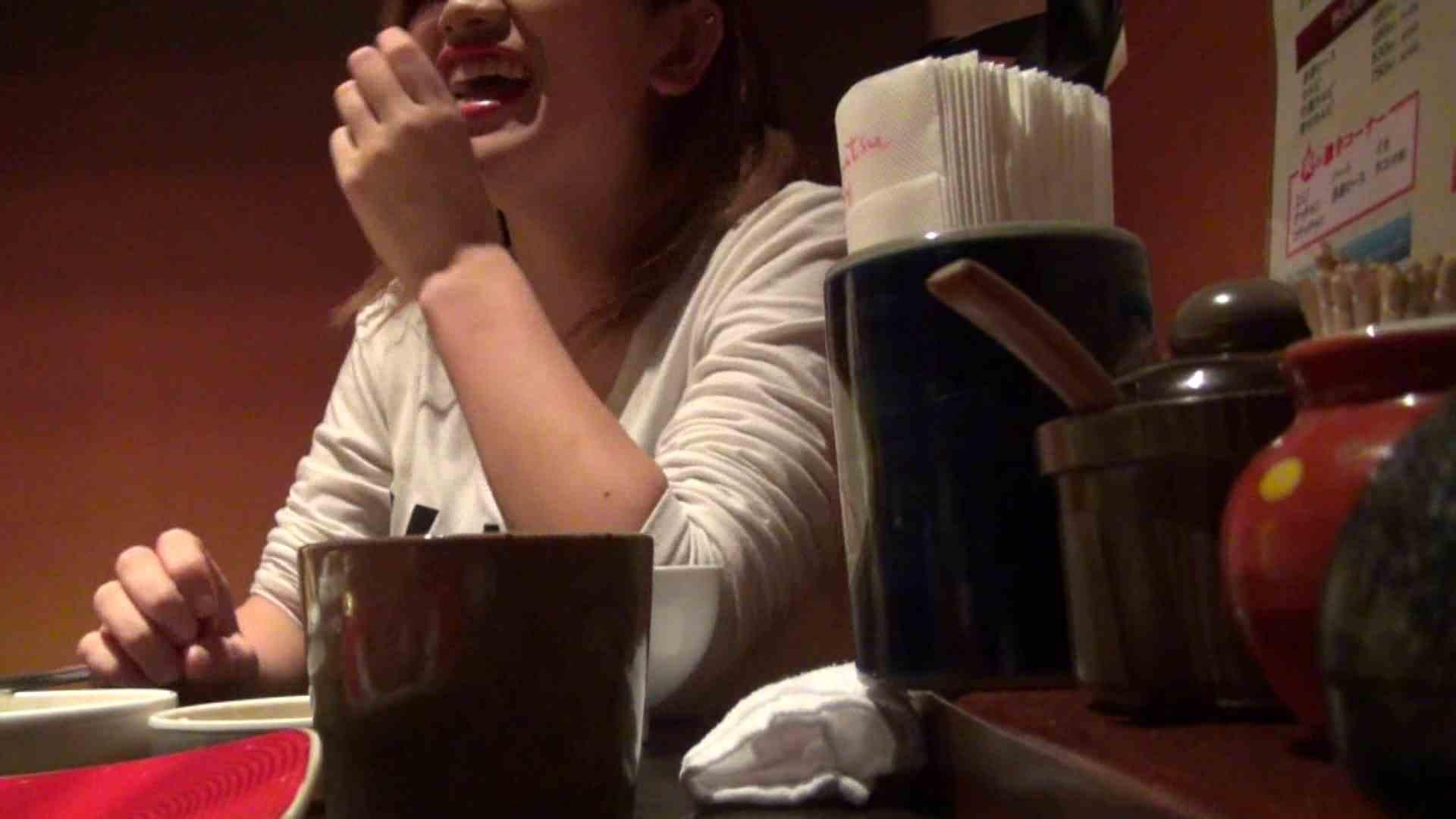 【出会い01】大助さんMちゃんと食事会 友人 | 悪戯  74連発 30