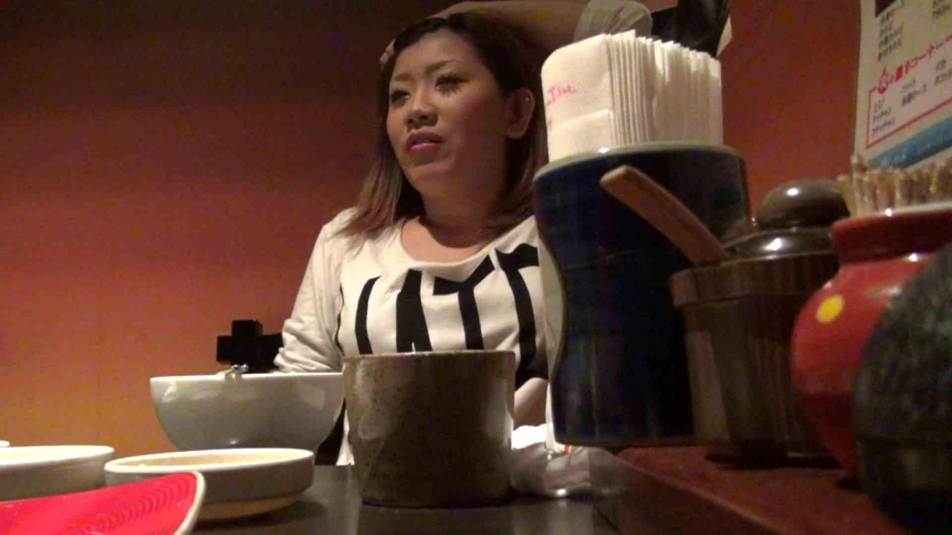 【出会い01】大助さんMちゃんと食事会 友人 | 悪戯  74連発 49