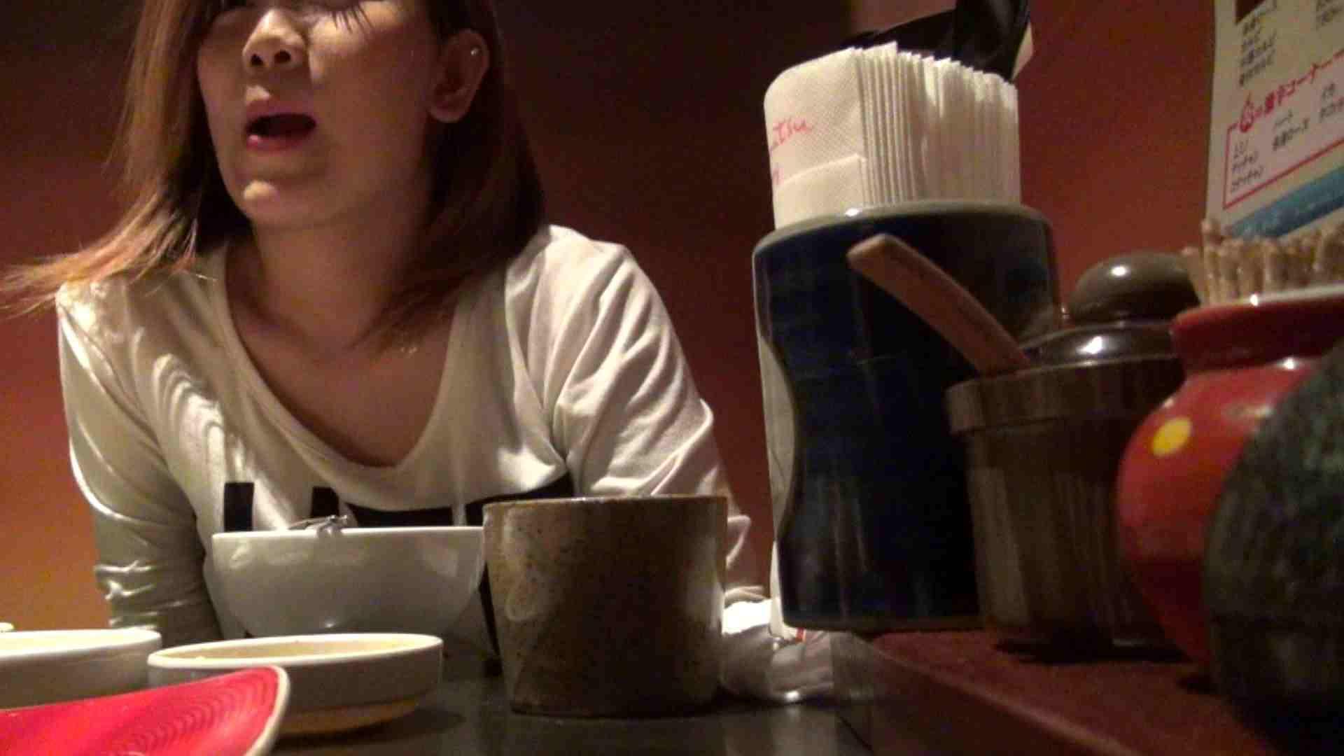 【出会い01】大助さんMちゃんと食事会 友人 | 悪戯  74連発 51