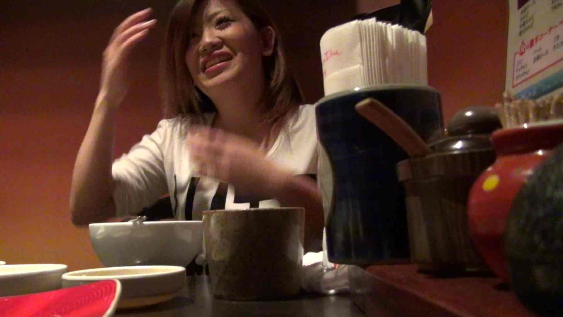 【出会い01】大助さんMちゃんと食事会 友人 | 悪戯  74連発 53