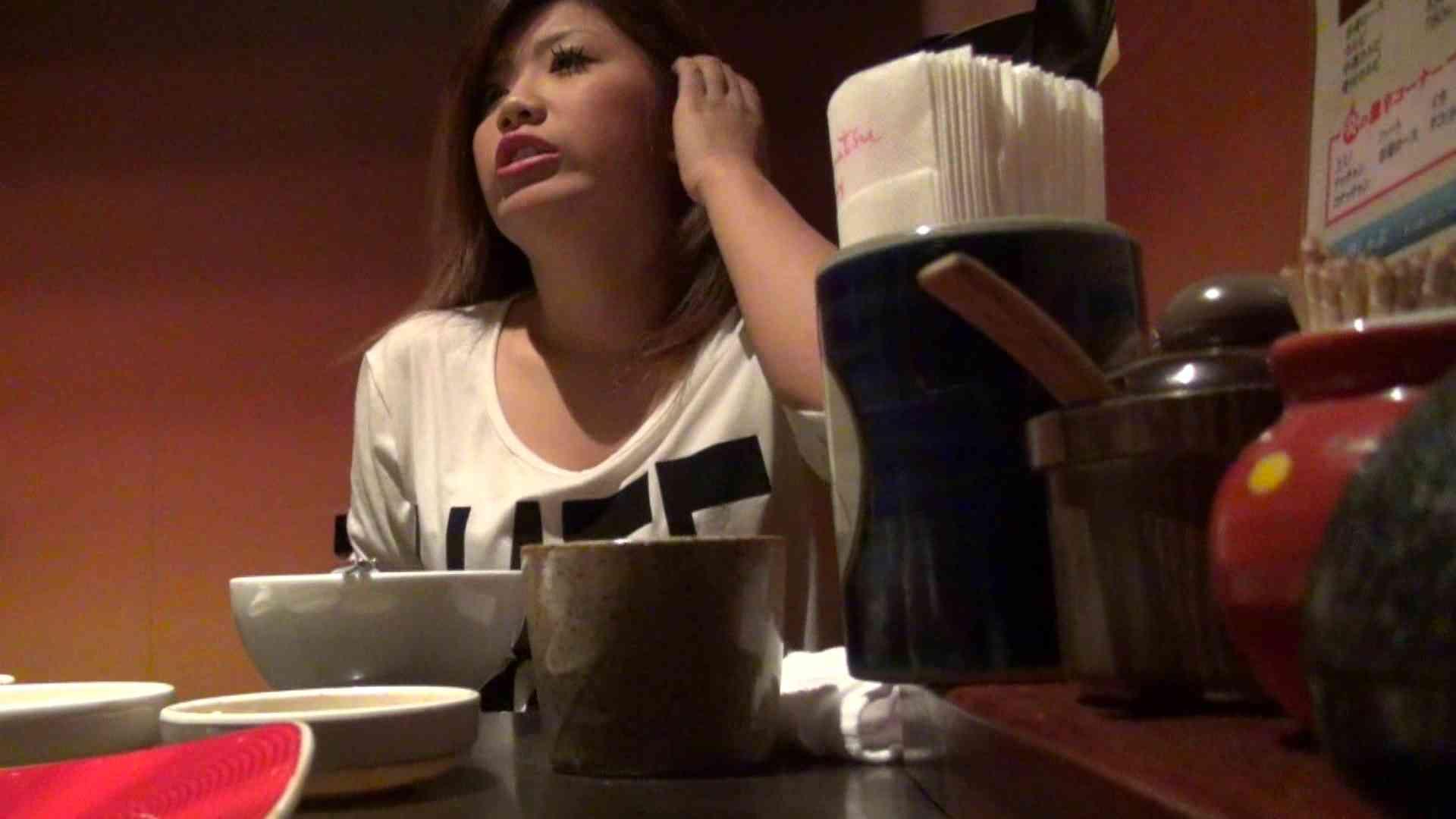 【出会い01】大助さんMちゃんと食事会 友人 | 悪戯  74連発 56