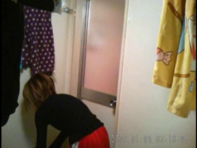 父親が自宅で嬢の入浴を4年間にわたって盗撮した映像が流出 盗撮エロすぎ | 脱衣所  47連発 1