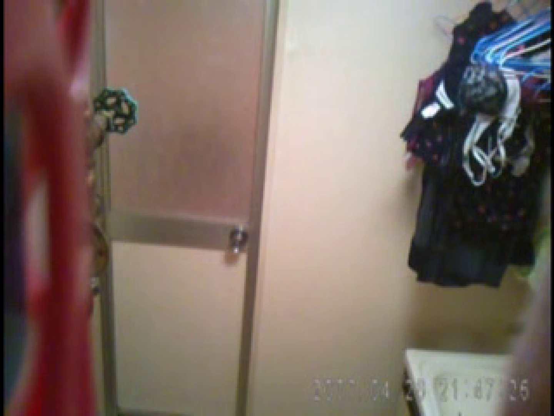 父親が自宅で嬢の入浴を4年間にわたって盗撮した映像が流出 盗撮エロすぎ | 脱衣所  47連発 32