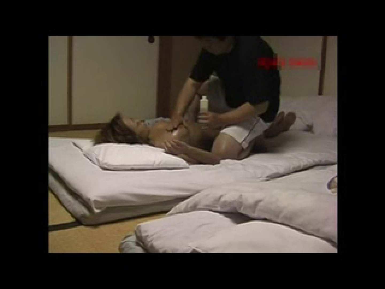 伝説の露出女神 特集6 野外 | マッサージ  35連発 20