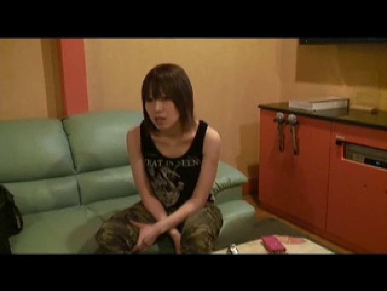 援助名作シリーズ 若槻千夏似と言われた19歳 ロータープレイ | 名作  54連発 11