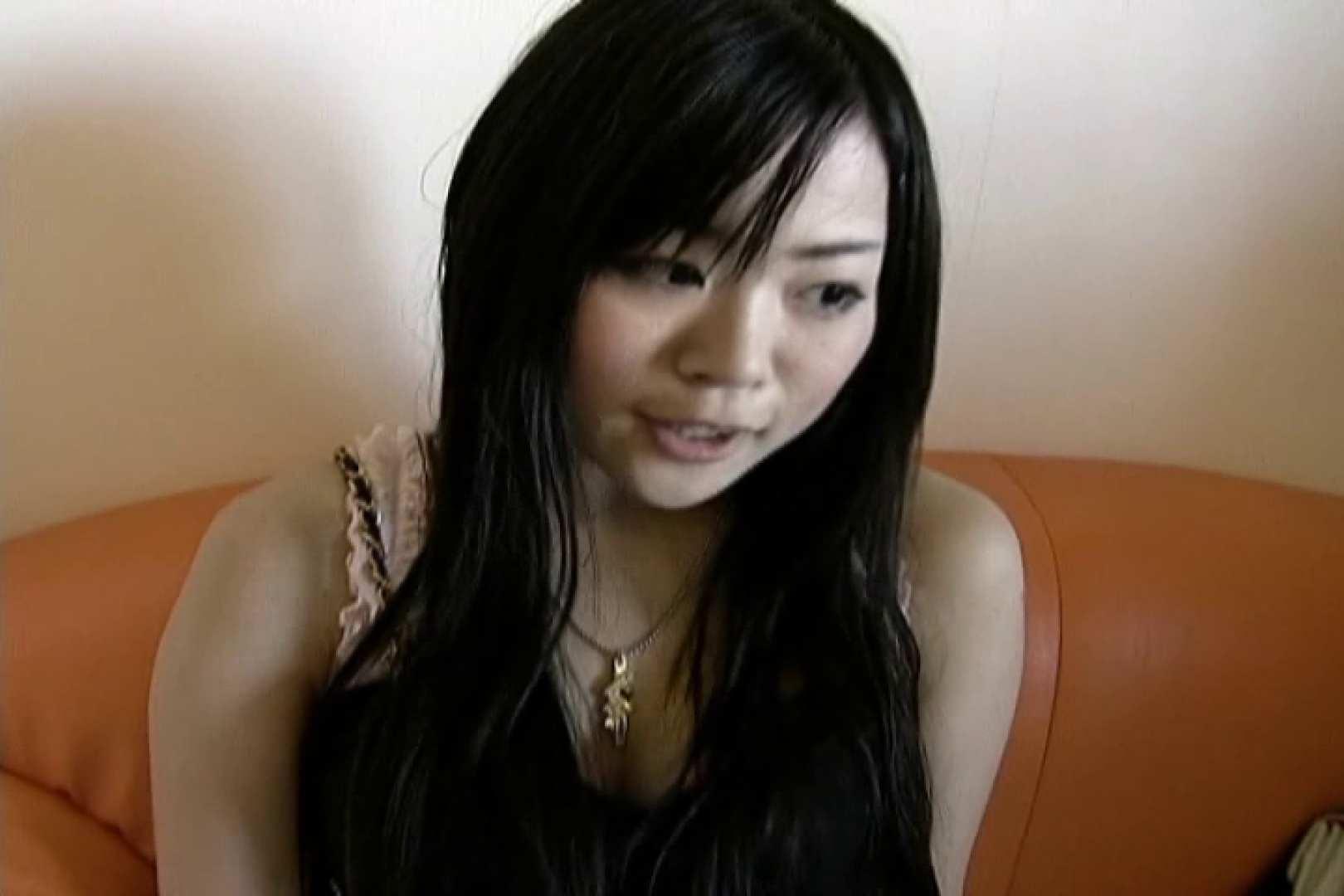 素人ナンパ本番撮り!出会い系でGET!Vol.03 素人達のヌード   ナンパ  95連発 4