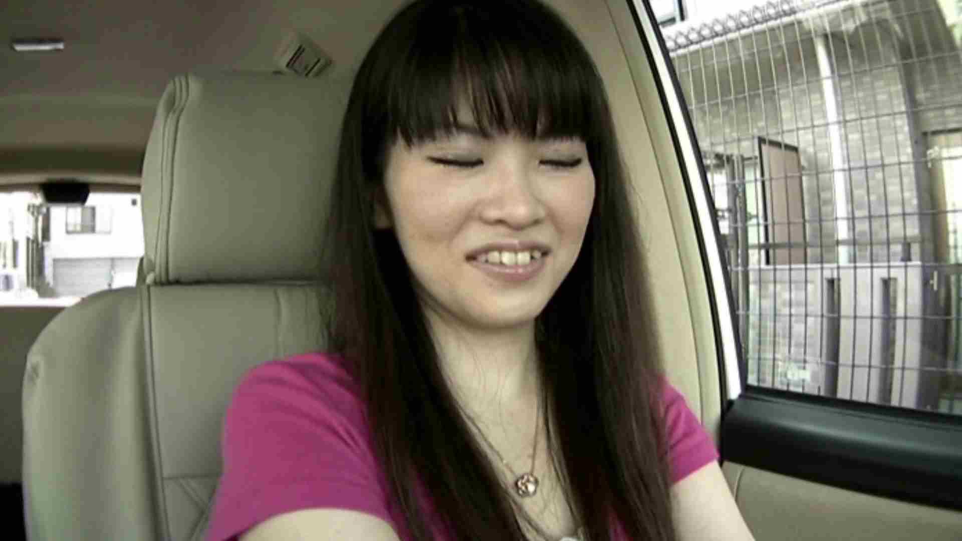 素人ナンパ本番撮り!出会い系でGET!Vol.06 ホテル | 出会い系  26連発 19