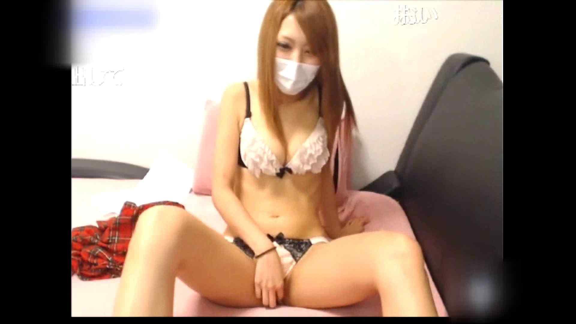 アッと驚くハメ五郎 Vol.05 OL   美女達のヌード  73連発 22