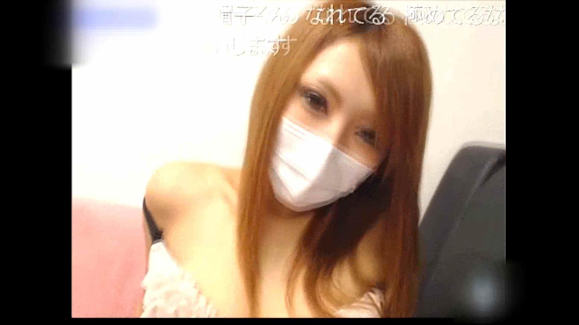 アッと驚くハメ五郎 Vol.05 OL   美女達のヌード  73連発 54