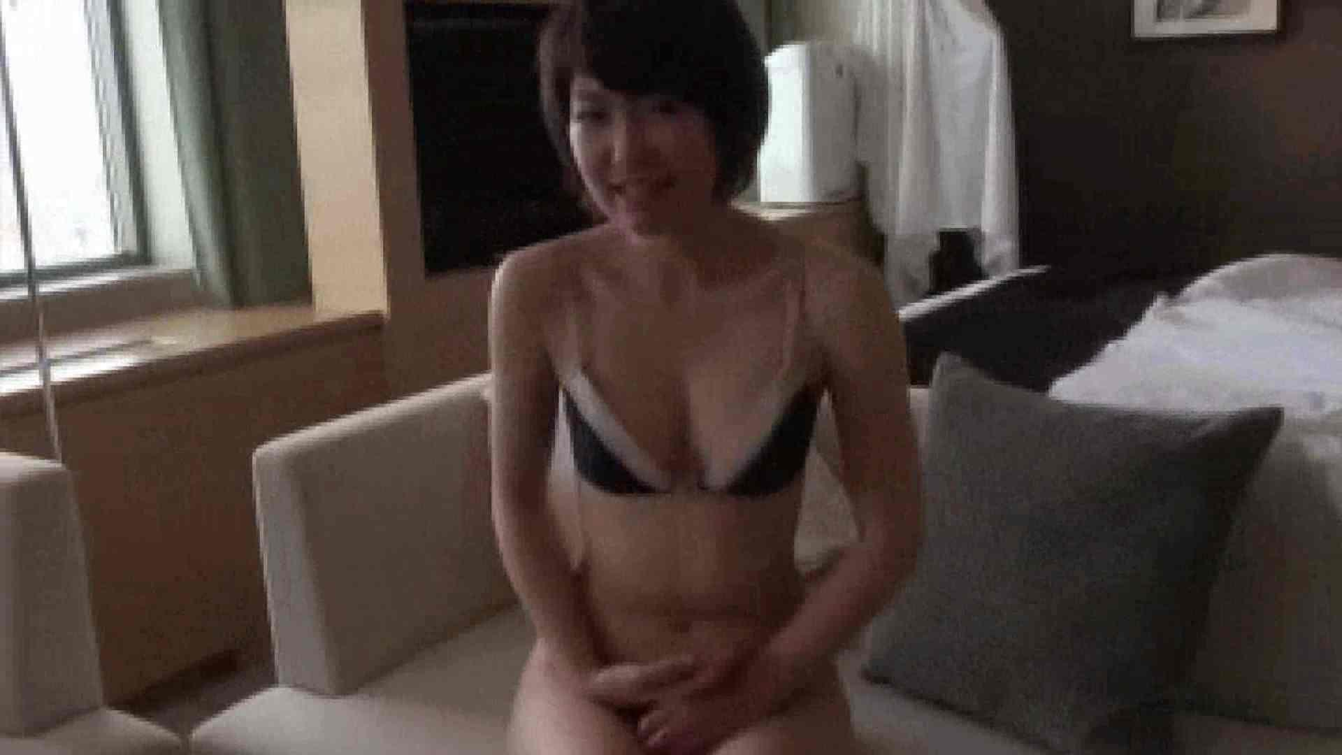 Hで可愛くてケシカラン! Vol.13 OL   フェラ  89連発 27
