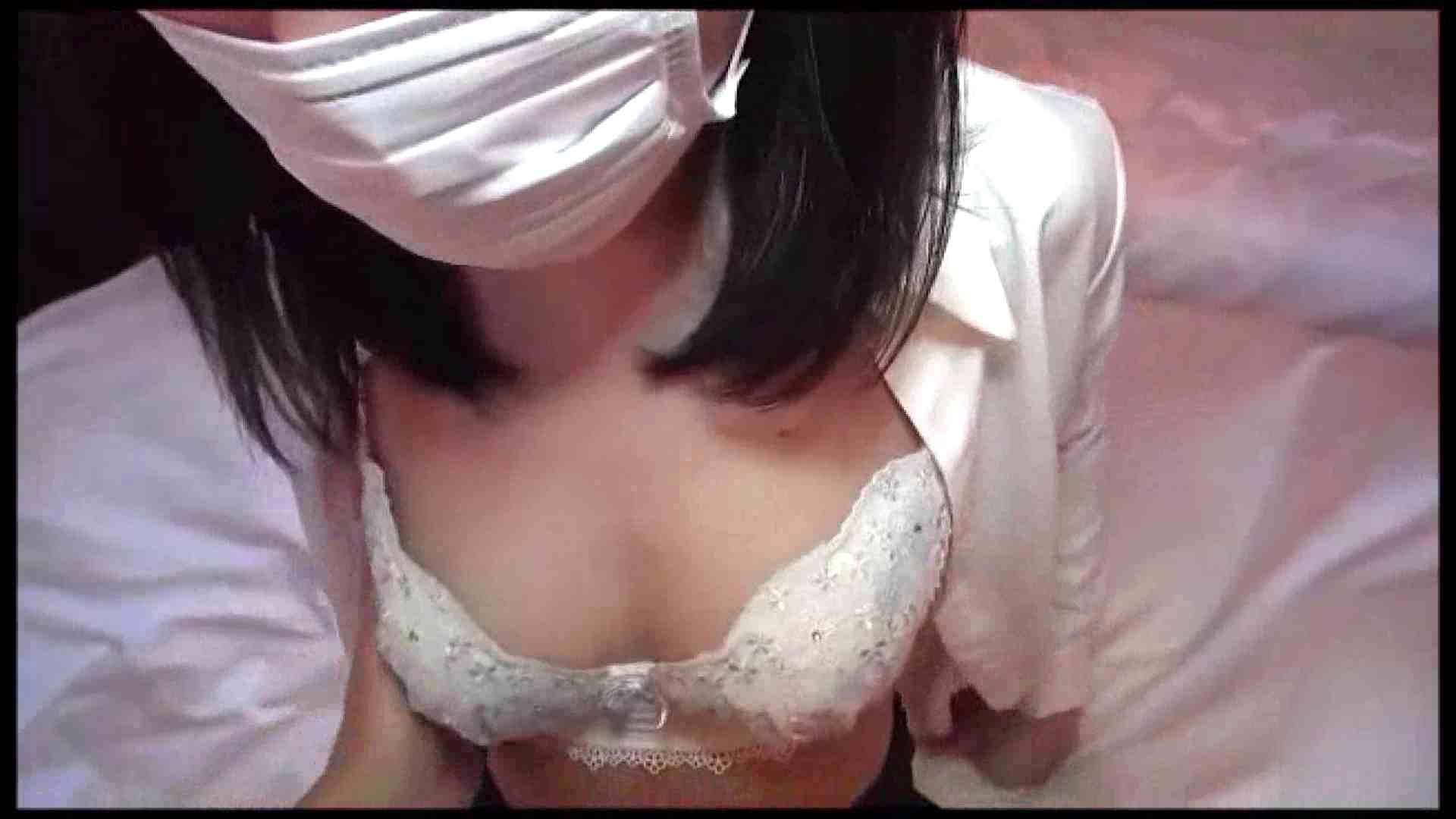 ハメ撮り天国 Vol.34 OL | 0  83連発 13