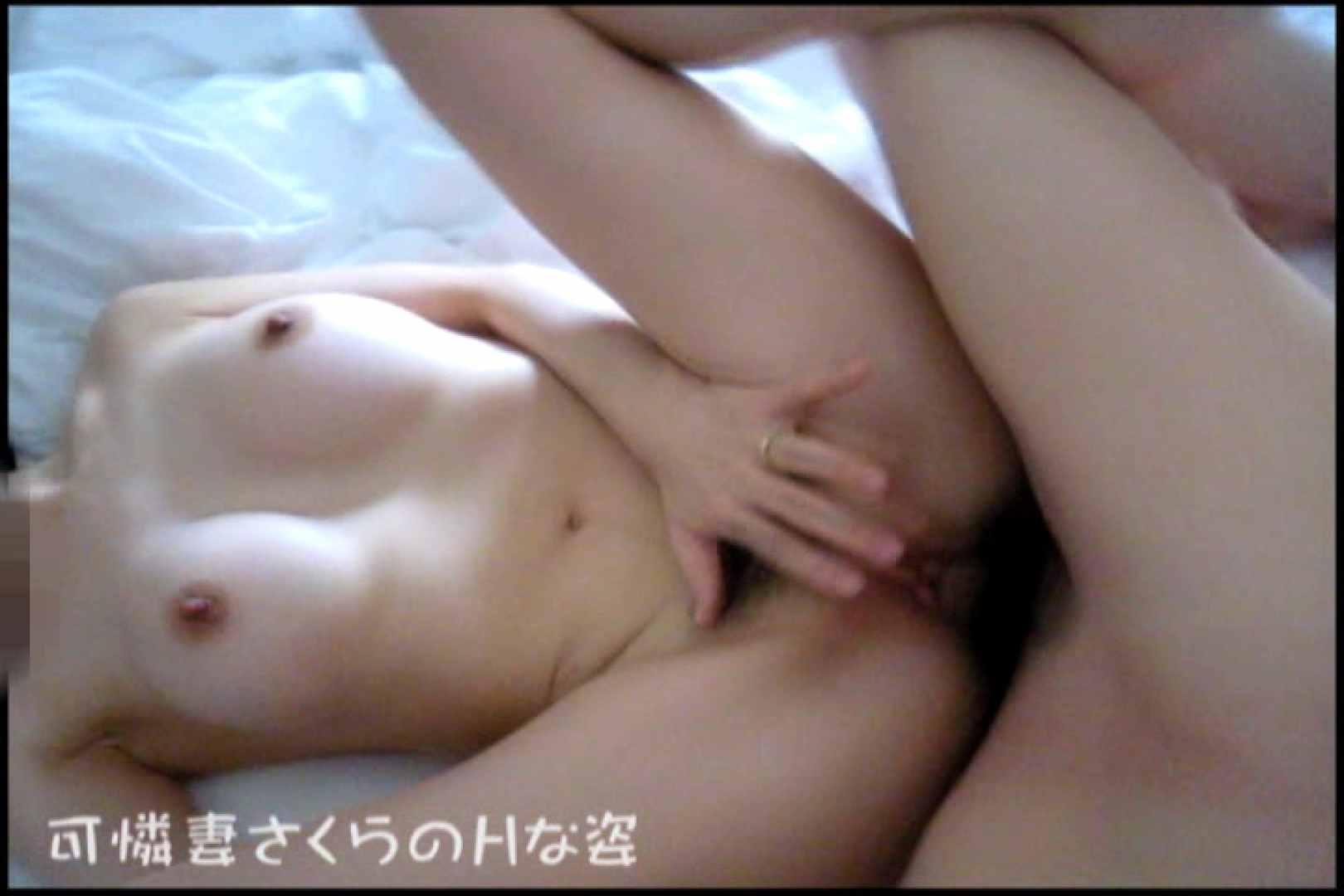 可憐妻さくらのHな姿vol.11 OL | セックス  47連発 23