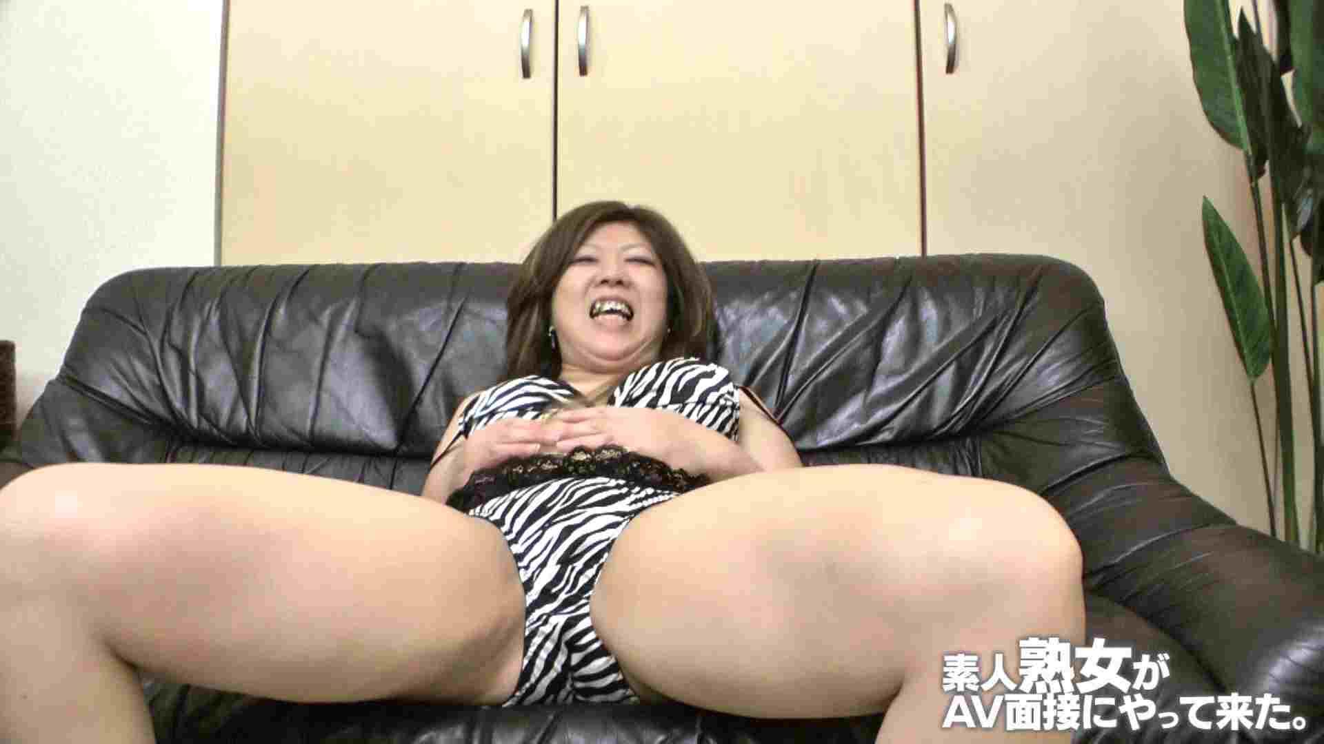 素人熟女がAV面接にやってきた (仮名)ゆかさんVOL.03 セックス   素人達のヌード  60連発 47