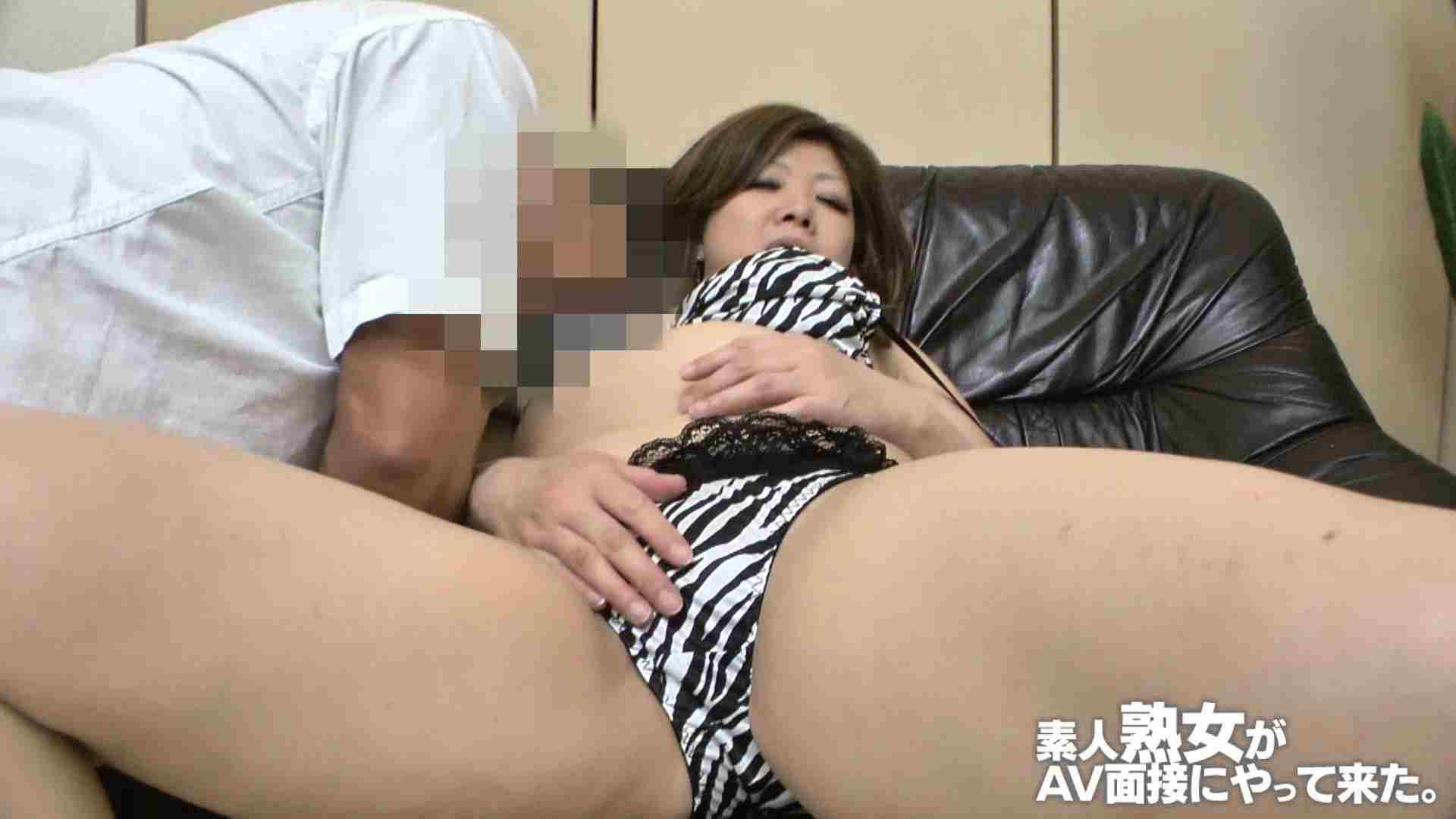 素人熟女がAV面接にやってきた (仮名)ゆかさんVOL.03 セックス   素人達のヌード  60連発 51