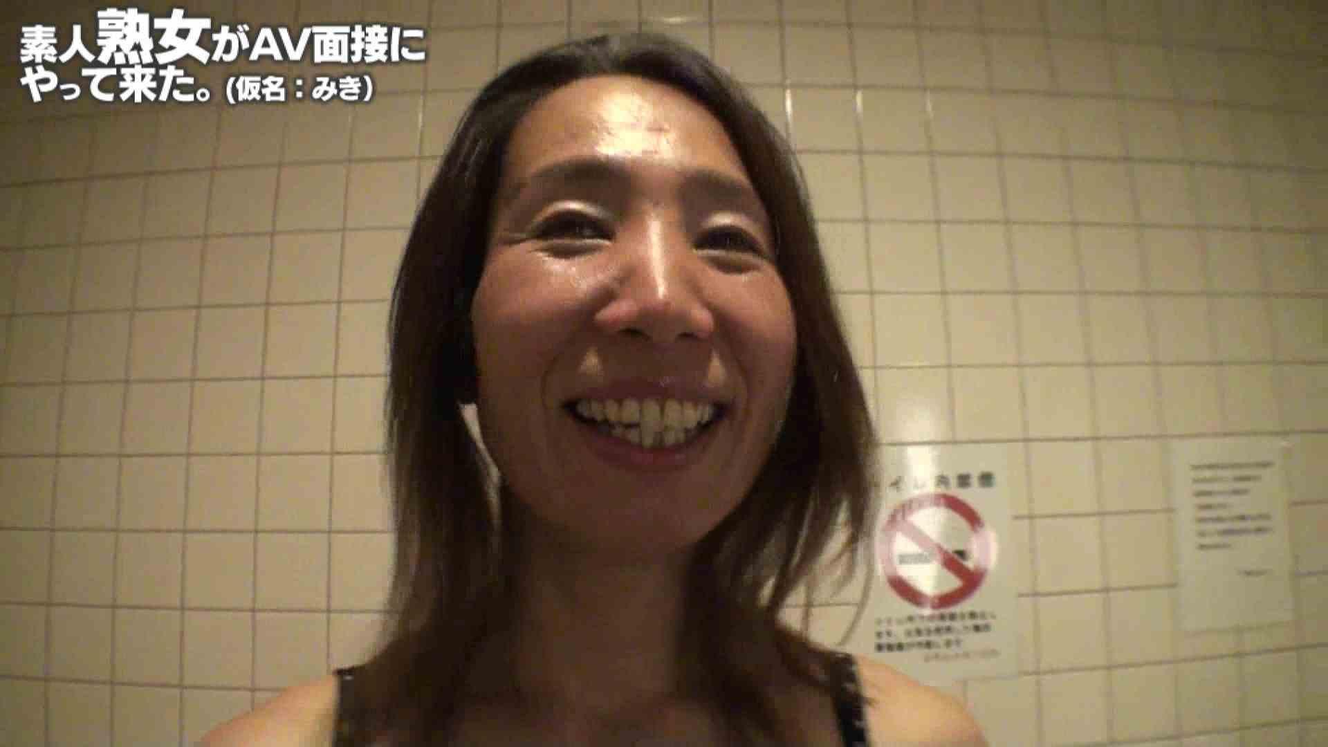 素人熟女がAV面接にやってきた (熟女)みきさんVOL.03 熟女   洗面所着替え  74連発 11