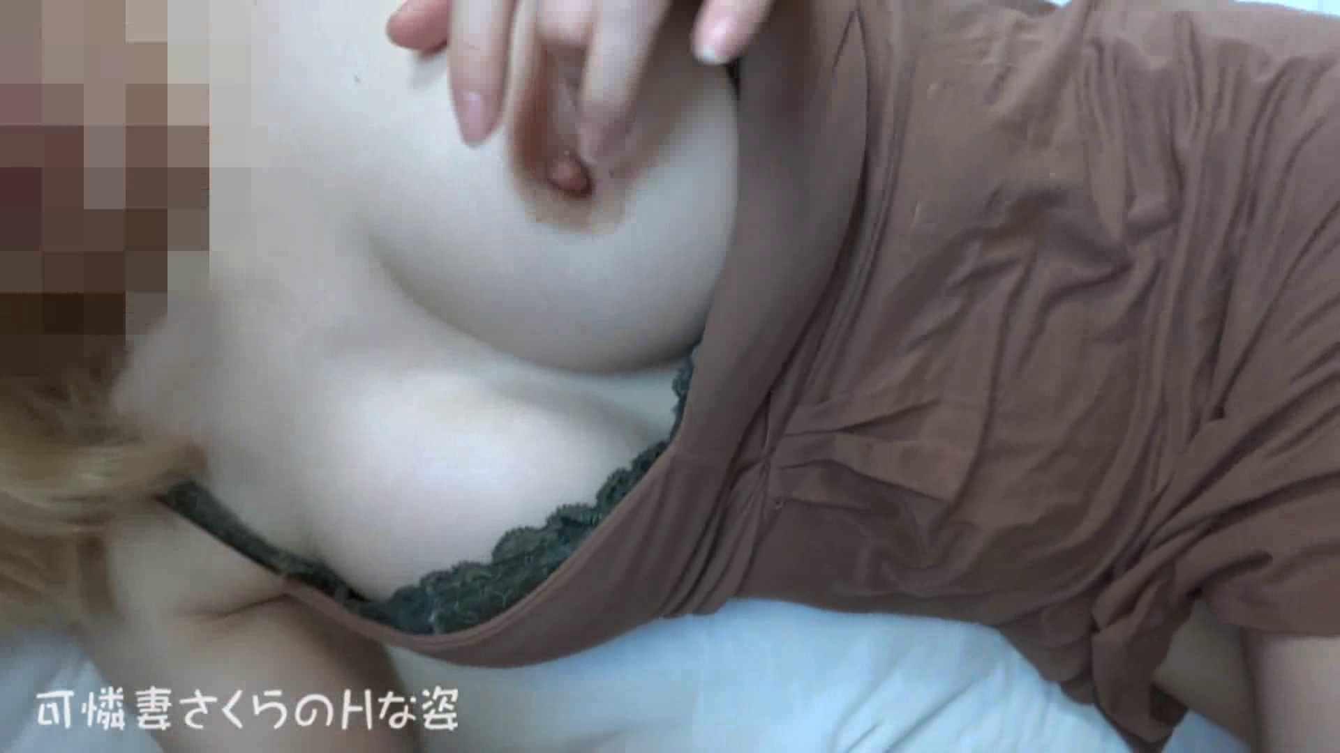 可憐妻さくらのHな姿vol.18 淫乱 | OL  59連発 3