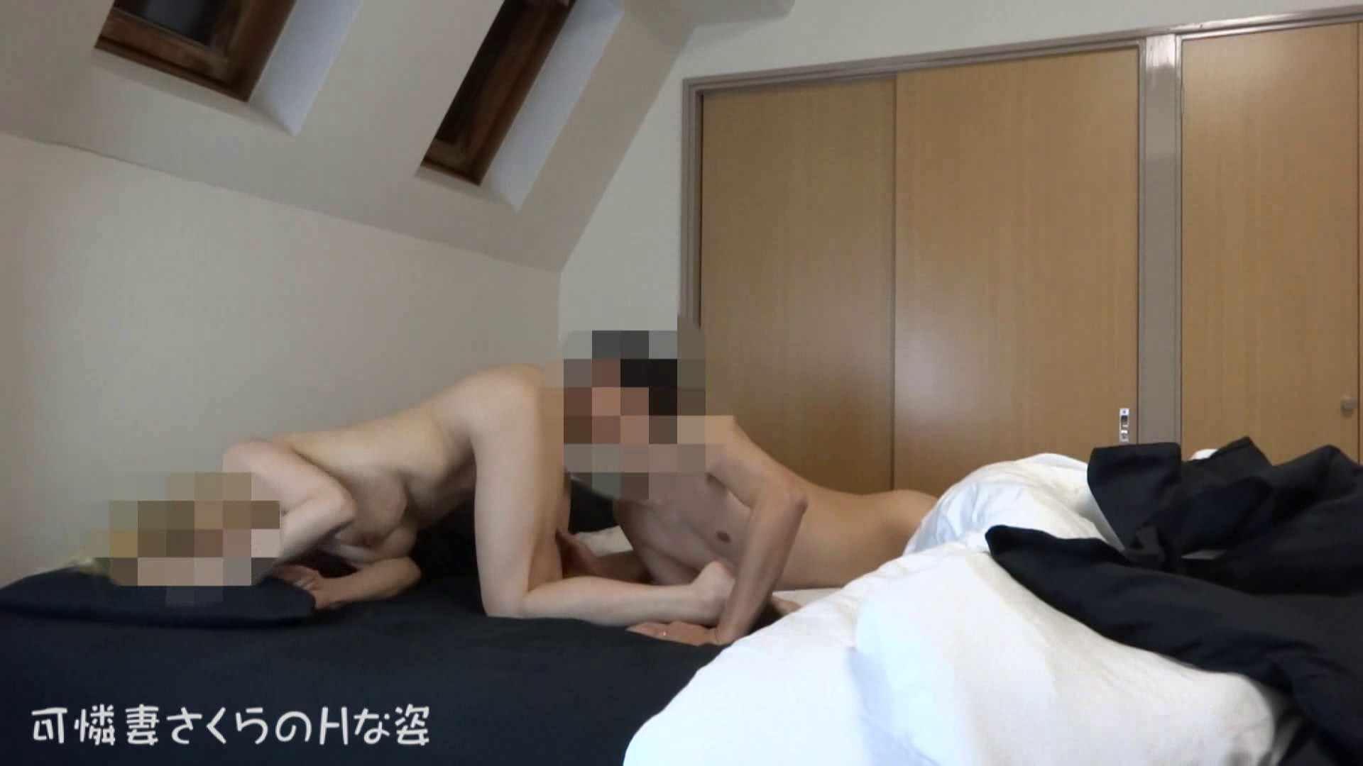 可憐妻さくらのHな姿vol.27 OL   マンコ特集  39連発 5