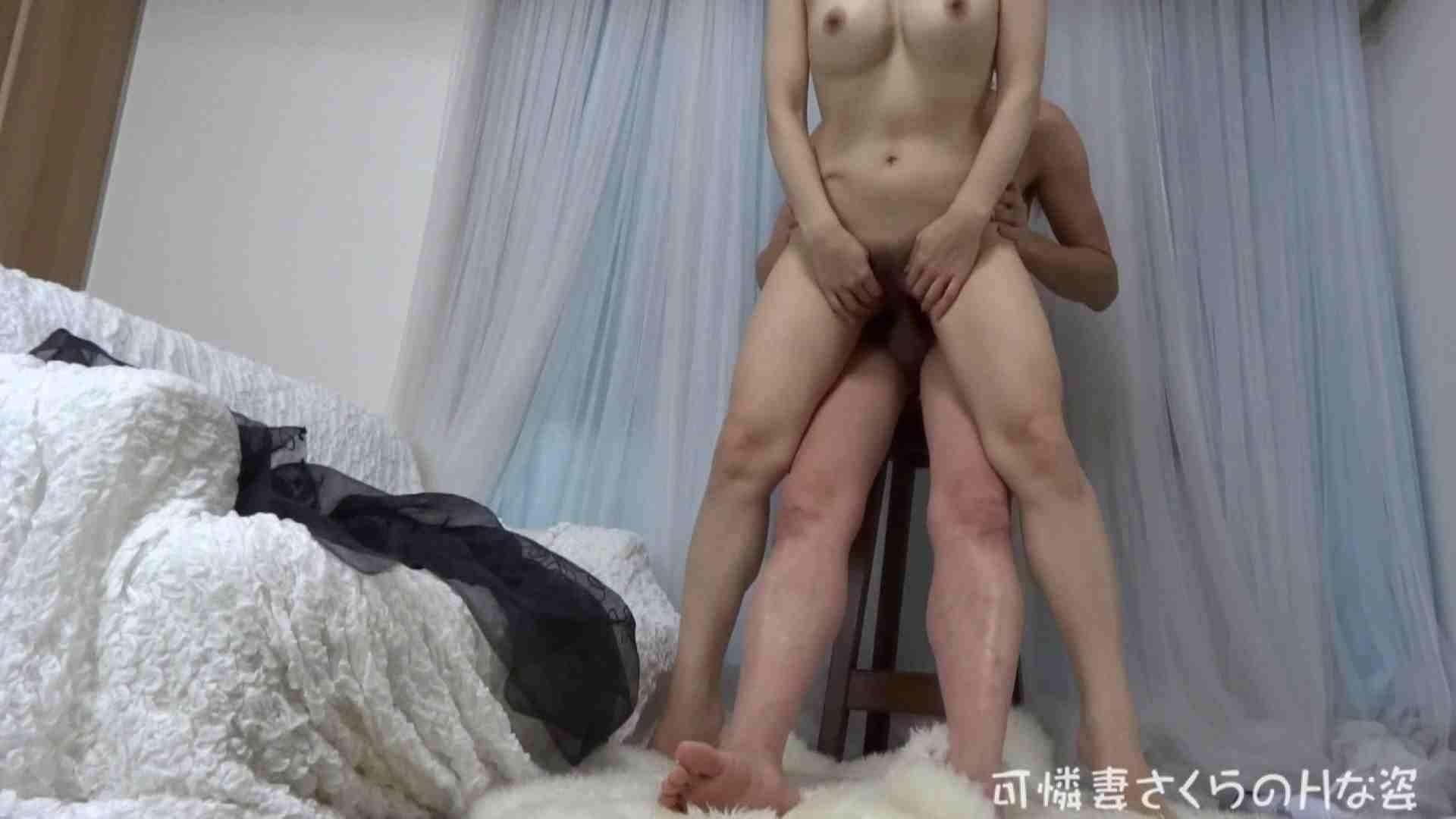 可憐妻さくらのHな姿vol.29 マンコ特集 | 電マ  38連発 26