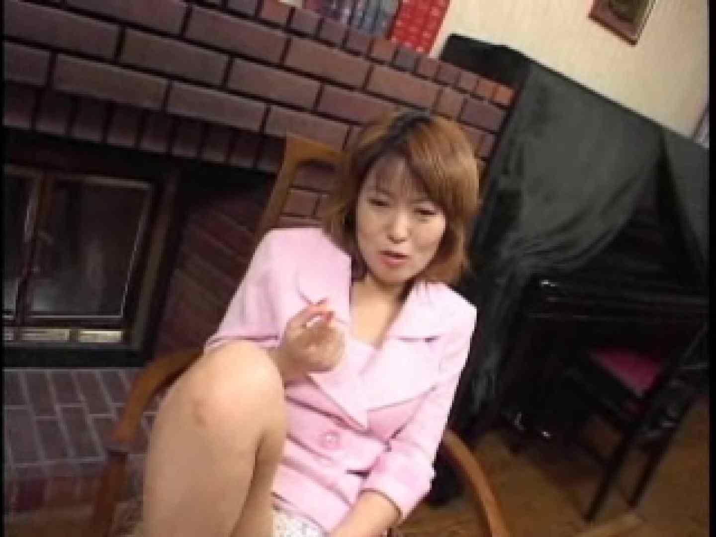 熟女名鑑 Vol.01 星川みさお フェラ | アナルDEセックス  59連発 29