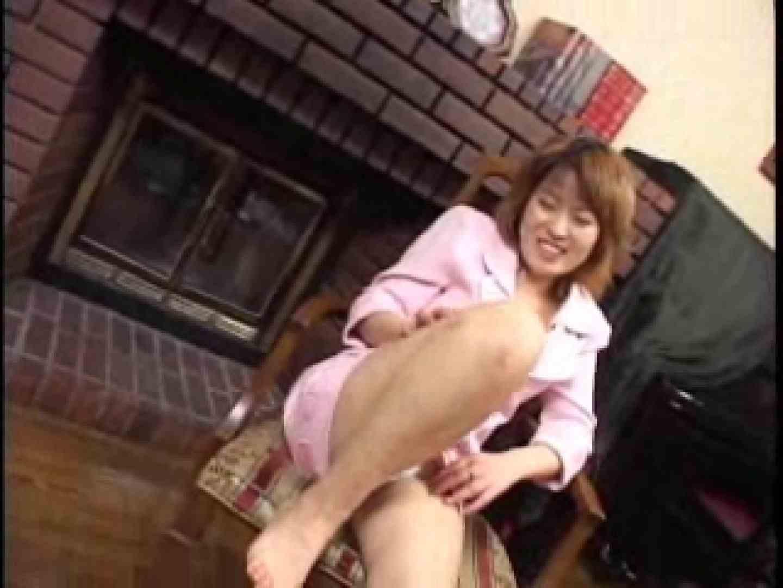熟女名鑑 Vol.01 星川みさお フェラ | アナルDEセックス  59連発 34
