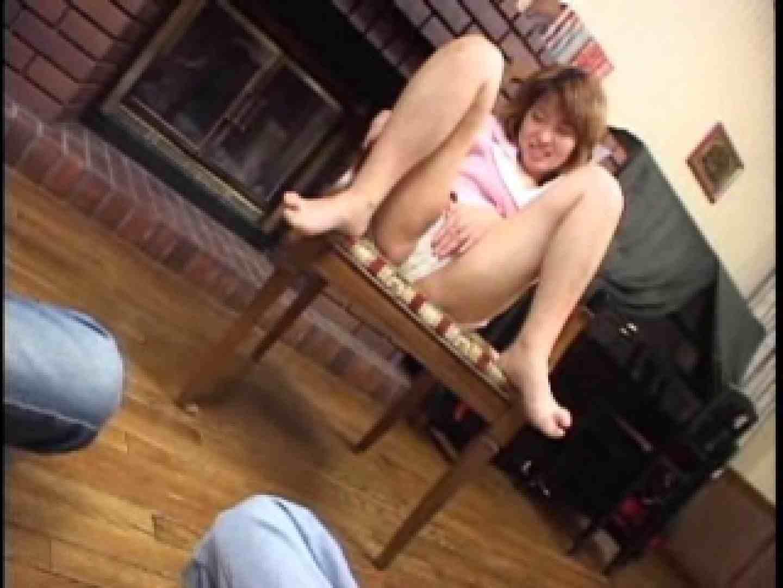 熟女名鑑 Vol.01 星川みさお フェラ | アナルDEセックス  59連発 38