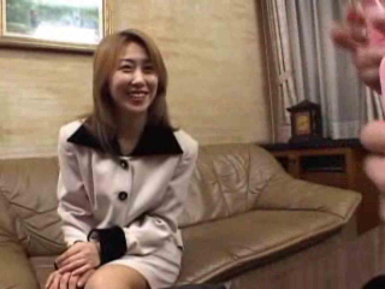 熟女名鑑 Vol.01 田辺由香利 後編 熟女 | OL  82連発 13