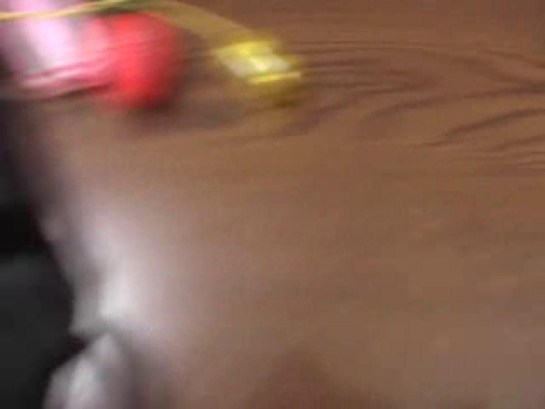 熟女名鑑 Vol.01 田辺由香利 後編 熟女 | OL  82連発 32