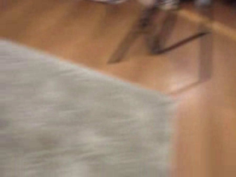 熟女名鑑 Vol.01 田辺由香利 後編 熟女 | OL  82連発 50